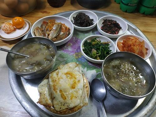 8 할매밥집