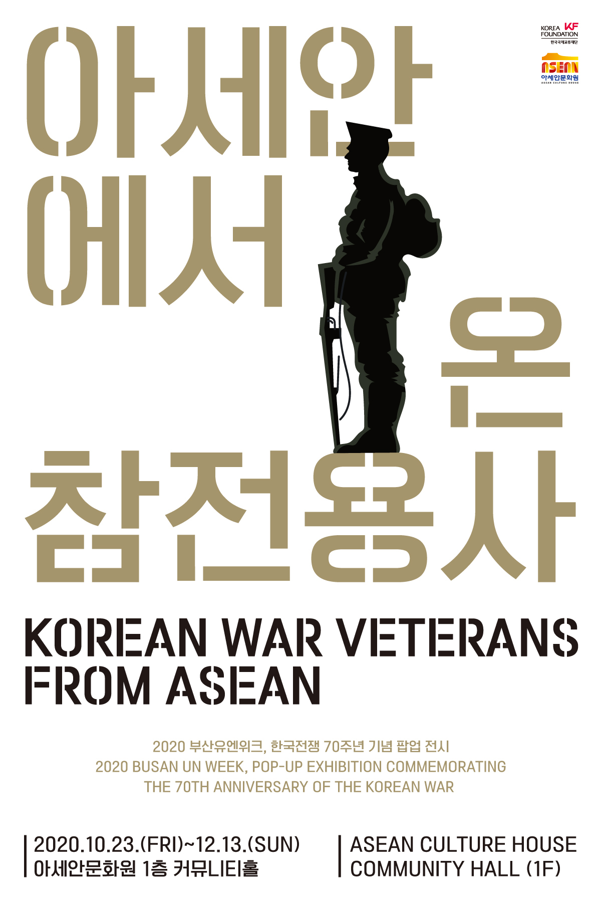 Exhibition celebrates SE Asian vets