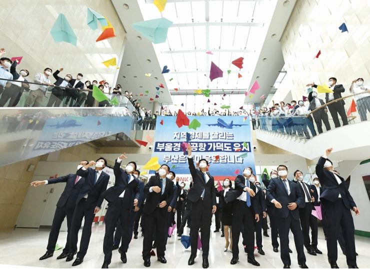 """""""机场""""为什么成为釜山的热门话题?"""