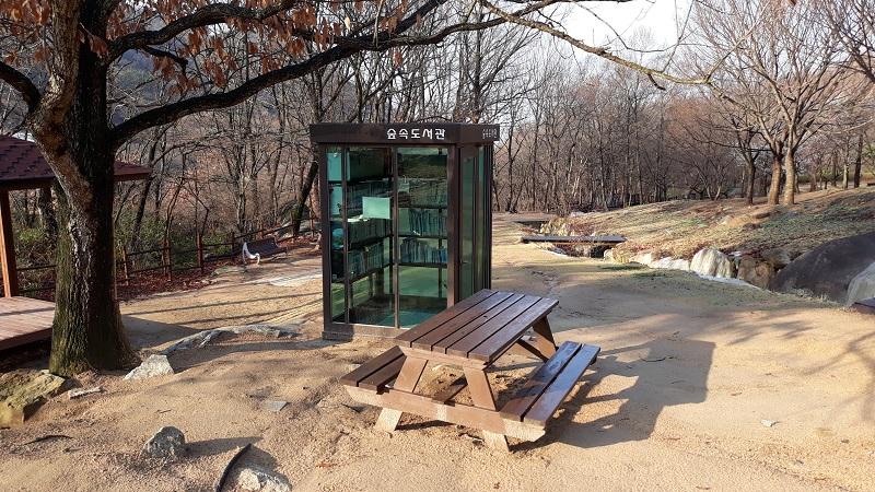 숲속도서관 외관모습