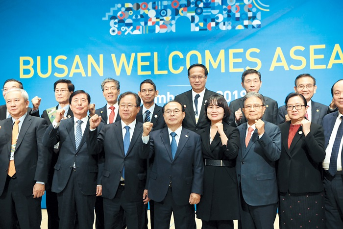 ASEAN summit puts Busan's future on course