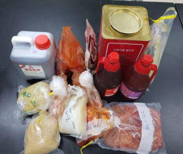 식약품정보사진1