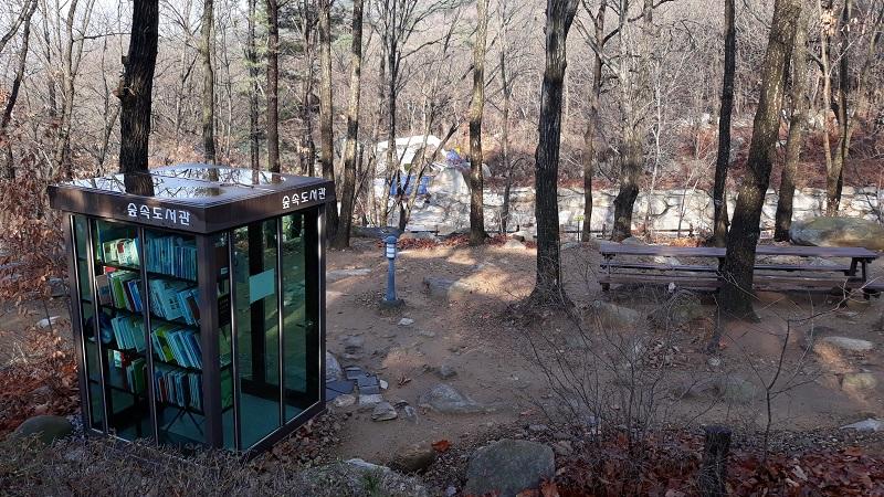 숲속도서관 측면모습