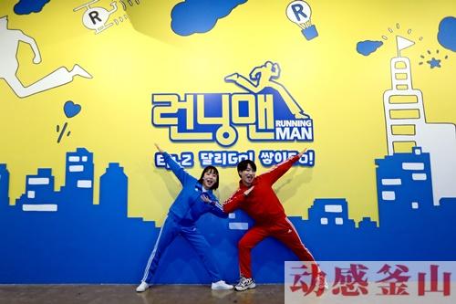 """奔跑吧!欢笑吧!今天我就是Running Man的""""金钟国""""和""""宋智孝"""""""