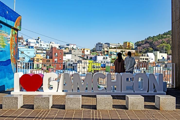 多大浦・ヒンヨウル文化村など、韓国を代表する観光地に認定