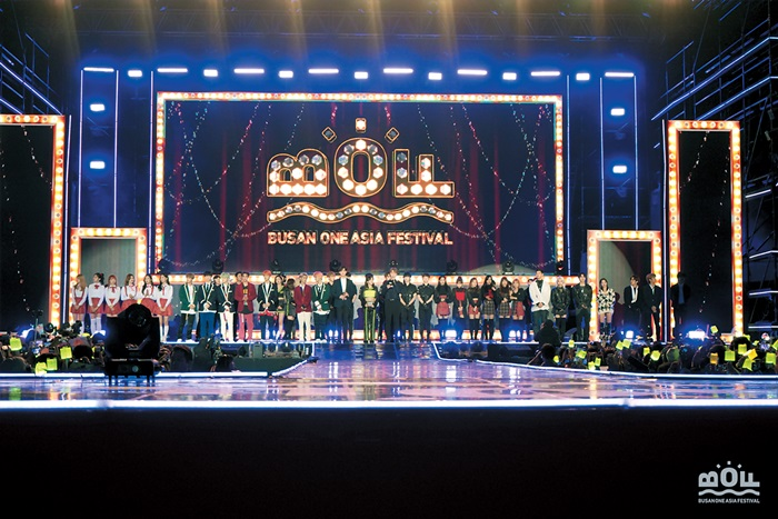 Busan One Asia Festival takes stage for unforgettable week