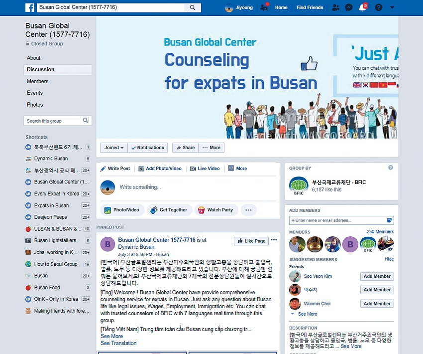 Busan Global Center service
