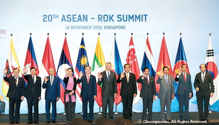 Busan hosts historic commemorative summit