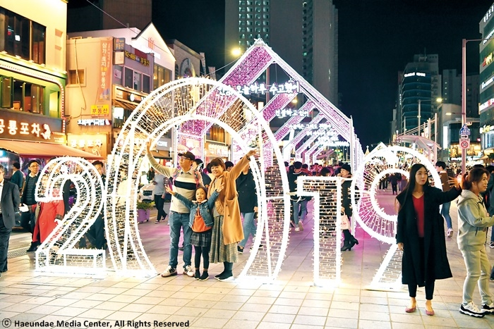 Busan prepares events for Christmas, New Year