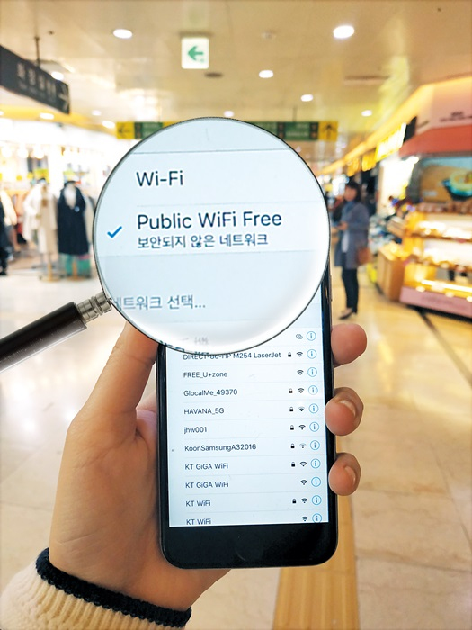City Hall gives citizens free Wi-Fi on the go