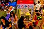부산 전통시장, 마트보다 더 편하게 관련 이미지