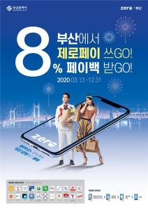 http://cnews.getnews.co.kr/view.php?ud=20200312122108903898ce4346ab_16 썸네일