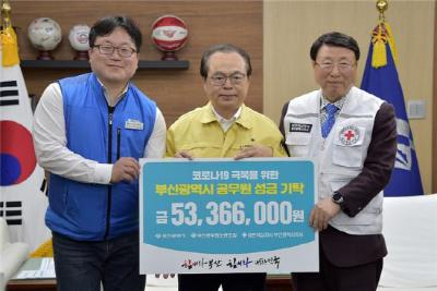 http://www.gnnews.co.kr/news/articleView.html?idxno=440086 썸네일