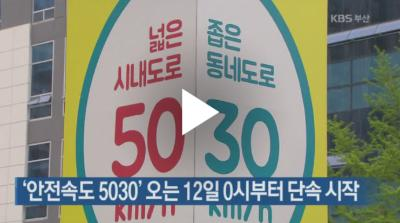http://news.kbs.co.kr/news/view.do?ncd=4442797&ref=A 썸네일
