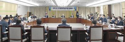 https://www.donga.com/news/article/all/20200603/101352669/1 썸네일