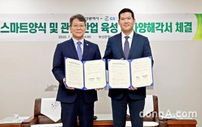 https://www.donga.com/news/article/all/20200710/101916994/2 썸네일