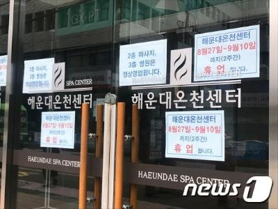https://www.news1.kr/articles/?4040889 썸네일
