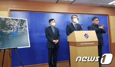 https://www.news1.kr/articles/?4121896 썸네일