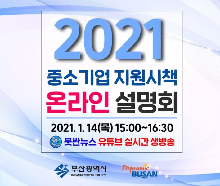 http://www.leaders.kr/news/articleView.html?idxno=227779