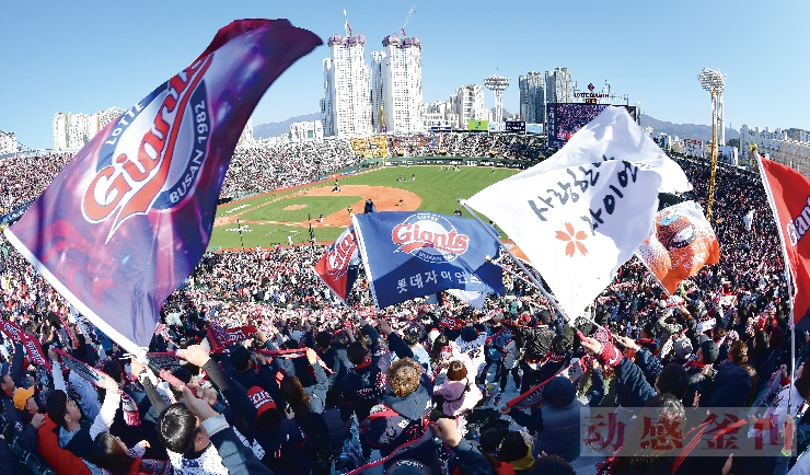 With baseball season in full swing, cheering for Lotte is Giant fun
