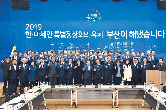 Busan to host ASEAN-ROK Commemorative Summit