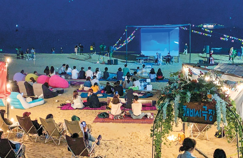 Haeundae Beach Cinema returns for a sequel