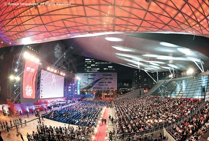 Busan autumn festivals begin to fall into place
