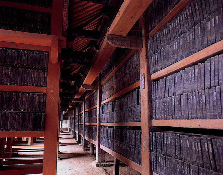 해인사 장경판전 [Haeinsa Temple Janggyeong Panjeon, the Depositories for the Tripitaka Koreana Woodblocks]