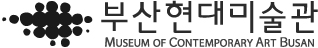 부산현대미술관 Museum of Contemporary Art Busan