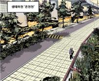 부산시 브랜드 웹툰 : 미로정원 : 온천천 배경의 돌연변이 식물을 둘러 싼 추리극